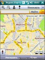 ЯндексБраузер скачать бесплатно на русском для Windows